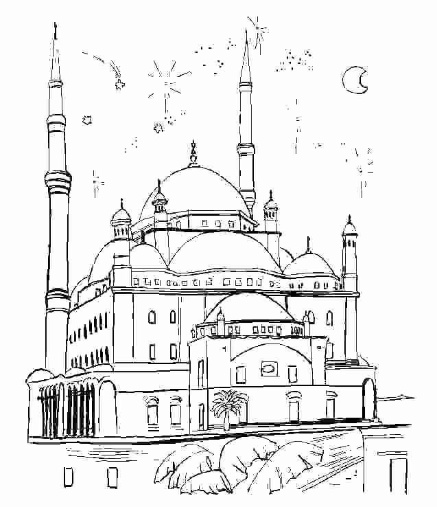 Cami 231 Izim Resimleri Islamiforumlar Net Islami Forum